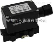 新型电伴热带工业伴热使用FDH防爆电源接线盒