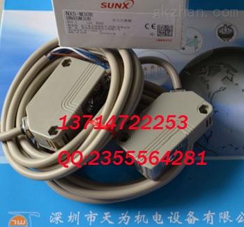 nx-111a-k-日本松下panasonic光电传感器-深圳市天为