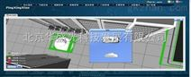 华盛光科技环境监控系统档案馆监控管理软件自动巡测