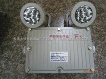 铝合金LED防爆应急灯