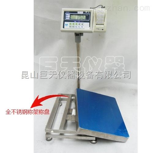 (30公斤-300公斤-600公斤)打印秤报警秤防爆秤