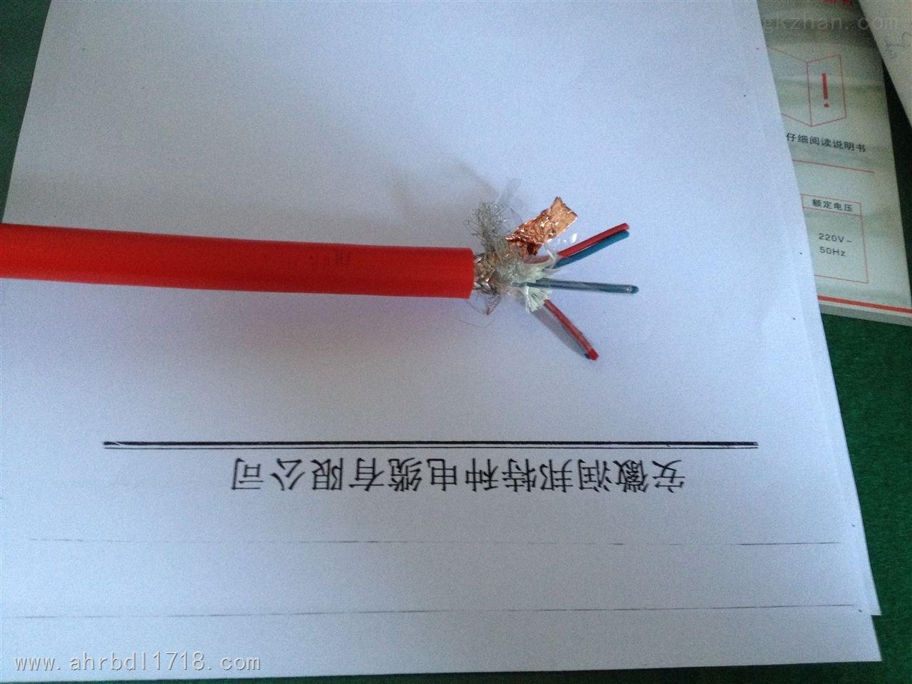 硅橡胶绝缘计算机电缆