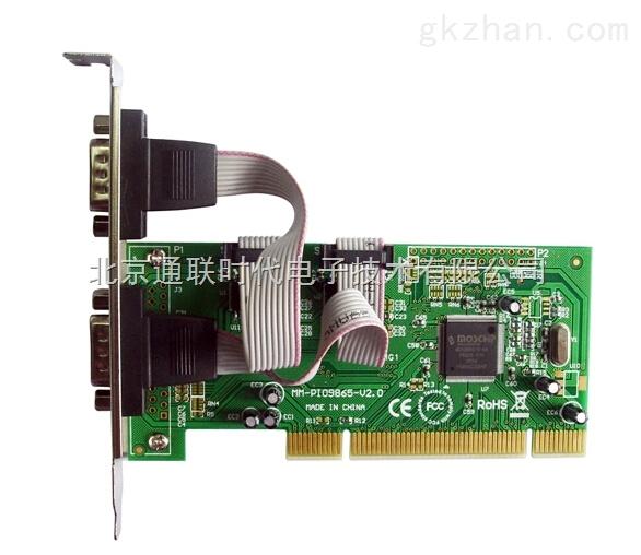 现货工业级PCMCIA