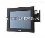 研华12.1寸工业平板电脑PPC-L126T