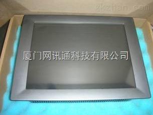 研华12.1寸工业平板电脑TPC-1240t