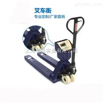 浙江1吨电子叉车秤厂家,杭州2吨搬运车秤,湖州3吨液压车电子秤