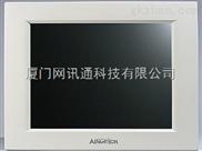 研华15寸工业平板电脑PPC-154T-EPCE