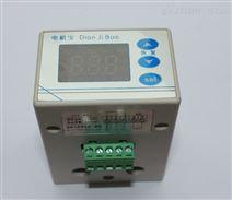 断相保护器 JFY-708清洁卫生