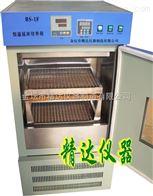 HZP-150全温培养振荡器\全温培养摇床