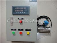 六合开奖记录_DLPL广州定量配料系统,化工定量加水设备