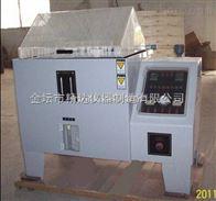 YWX-250(B)盐雾腐蚀试验箱