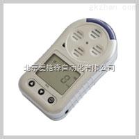 便携式复合气体检测仪/四合一气体检测仪(H2S