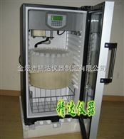 HC-9601YL混采冰箱式自动水质采样器