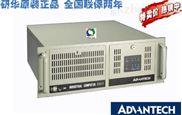 供应研华原装工控机IPC-610H配置任选全国联保