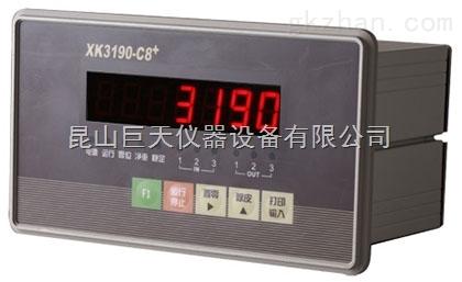XK3190-C8+,耀华XK3190-C8+控制显示器仪表