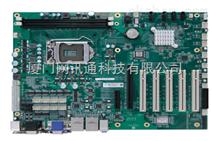 研祥EC0-1816V2NA(B),基于Intel® H61芯片组的ATX结构单板电脑