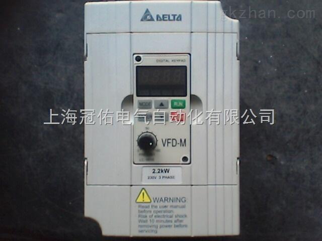 供应vfd40wl21a台达变频器
