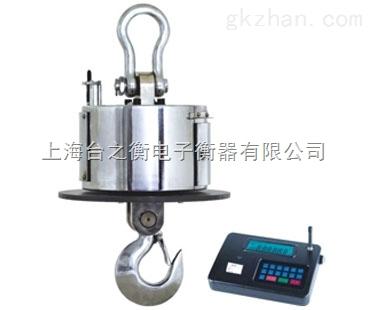 广州供应电子吊秤