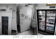 血库冰箱温度监控系统设计-血液中心冰箱温度监控系统