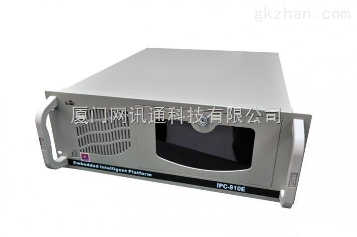 研祥工控机IPC-810E/4U工控机