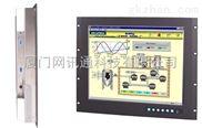 研华19寸工业显示器 研华工控机整机