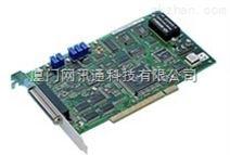 研华PCI-1710L多功能数据采集卡 研华原装工控机