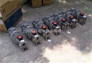 UDL005无级减速机|zik紫光无级电机