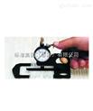 经纱张力测试仪|参数价格厂家标准