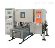 特价优惠温度、湿度、振动三综合试验箱