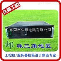 特价包邮2U380短机箱服务器防火墙存储装PC电源铝面板2U机箱