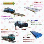 SCS-XC-A9P哈尔滨市汽车打印地磅秤 80吨打印地磅秤