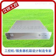 银色铝面板 防火墙/工业/路由器/工控/服务器/OEM网络机箱