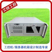 可装AT长卡14槽工业底板研华研详主板 工控/服务器机箱