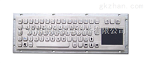 ibp Elektronik工业键盘