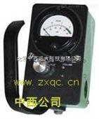 便携式核辐射监测仪/ 多功能辐射测量仪/射线检测仪/α、β、γ及X射线计量仪