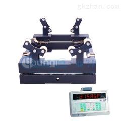 开关量控制钢瓶秤1T碳钢自动夹抱钢瓶秤