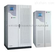 广州黄埔萝岗区APC*UPS不间断电源蓄电池厂家直销价格