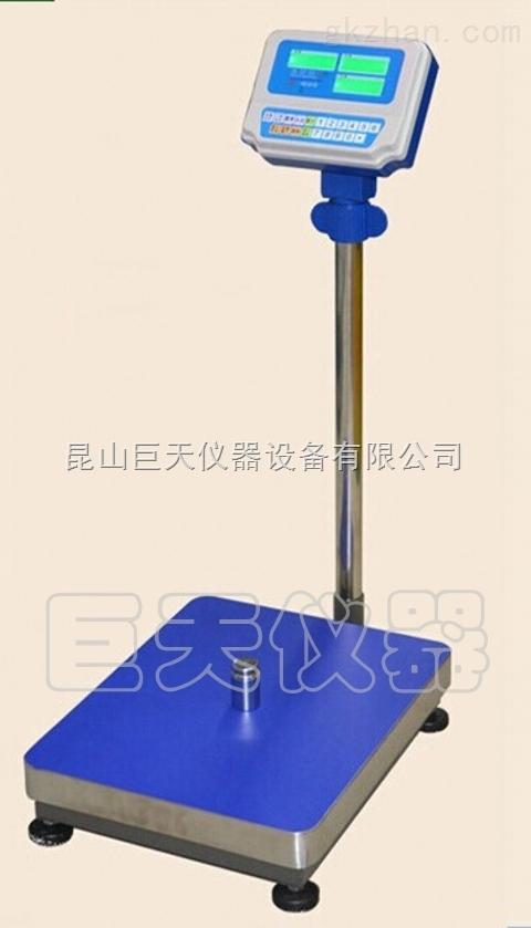 外接标签打印的电子秤-200kg打印标签的电子台秤