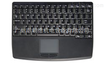 德Active Key GMBH工业键盘