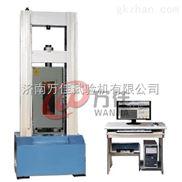 钢材拉力试验机 绝缘材料拉力试验机
