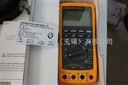 美国VT02 可视红外测温仪