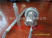 超声波清洗机风刀吹水风机
