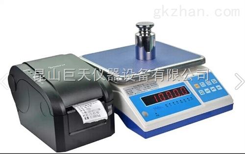 樱花计重电子桌秤,称重1.5kg精度0.2g电子秤