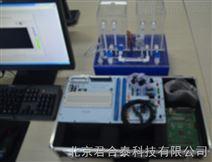 基于Labview单容水箱液位控制系统