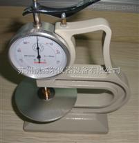 江苏LP-10-C橡胶多头测厚仪使用说明