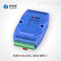 0-10V模拟量数据采集器