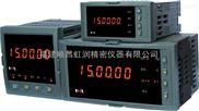 NHR-2100/2200定时/计时器