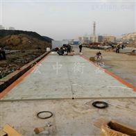 SCS-50T3乘以9米50吨电子汽车磅安装在天津多少钱