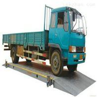 SCS-100T汽车衡崇左100t卡车过磅电子秤