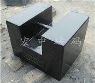 M1-200KG芜湖市200公斤标准砝码售价(200千克铸铁砝码多少钱)